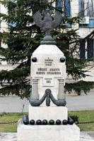 monument near BTA 2016 01 as