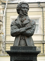 monument alexander pushkin 02 as
