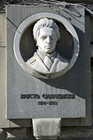 plaque Hristo Smirnenski 2015 01 as