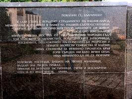 comunist regime victims 01 as