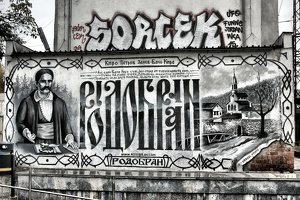 graffities 2016 717 as hdr