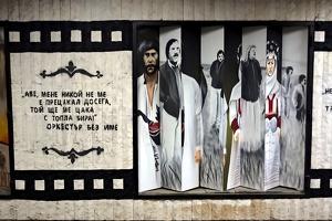 graffities cinema 2016 16 as