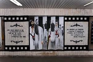 graffities cinema 2016 24 as