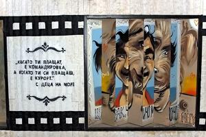 graffities cinema 2016 25 as
