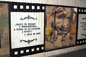 graffities cinema 2016 30 as