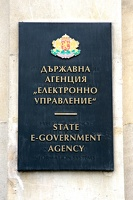 plaque e-government 2018 02 as