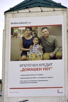 billboard investbank 01 bb
