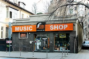 music shop 2016 01 as